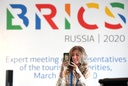 Expert meeting of the representatives of the tourism authorities of the BRICS countries