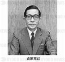 法務省民事局長」 の報道写真:...