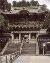 Japan: Nikko - Yomeion Temple