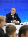 President Vladimir Putin chairs meeting of Agency for Strategic Initiatives Supervisory Board