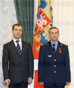 Ceremony of giving state decorations in Kremlin