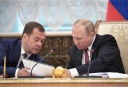 Meeting of Supreme State Council of Russia-Belarus Union State