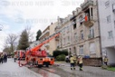 Several injured in fire in residential building in Baden-Baden