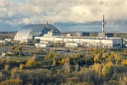 Chernobyl zone, restricted territory, Chernobyl power plant - sarcophagus