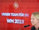 DFB nominates squad for Women's World Cup