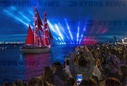 Russia Scarlet Sails Show