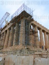 The Parthenon temple on the Athenian Acropolis