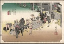 Hiroshige - 53 Stations of the Tokaido - Print 23