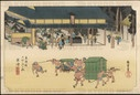 Hiroshige - 53 Stations of the Tokaido - Print 53