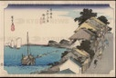 Hiroshige - 53 Stations of the Tokaido - Print 4