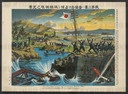 May 1904 Japan seconds army preoccupation Furanten, China,