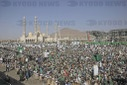 Houthi rebels celebrate the birth anniversary of Islamic Prophet