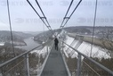 Titan RT - the world's longest suspension rope bridge