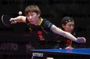 Table Tennis German Open