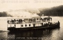 Steamer Nehasane on Lake