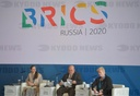 "Conference ""The strategy for the BRICS economic partnership"""