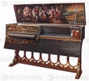 Double Spinet or Virginal.