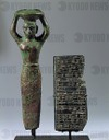 Foundation nail in the form of a female figurine carrying a pillow and basket on her head;