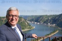 Federal Garden Show to be held in the Middle Rhine Valley in 2029