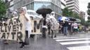 「AFP」Japanese hit the streets for Black Lives Matter rally in Tokyo