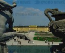 Neptune fountain (1780-1781) in the park of Schoenbrunn Palace.