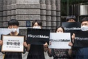 Boycott ''Mulan''protest and criticize the National Security Law in Seoul, South Korea - 1 Jul 2020