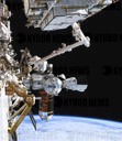 ISS Spacewalk To Replace Batteries