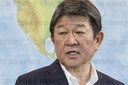 Japan expresses concern over work visa halt in the US