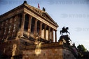 Future of the Prussian Cultural Heritage Foundation
