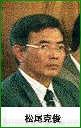 松尾克俊」 の写真・画像:報道写真の共同通信イメージリンク