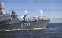 Russian President Putin Celebrates Russian Navy Day