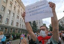 Protest against conditions of ceasefire in Donbas at Presidential Office