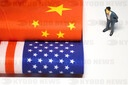 U.S. Orders China to Close Houston Consulate, Citing Efforts to Steal Trade Secrets in Fuyang, China - 29 Jul 2020