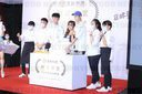 Aisa attends a baking tournament in Taipei,Taiwan,China on 29 July, 2020