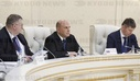 Belarus Eurasian Intergovernmental Council