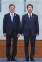 Moon appoints new unification minister