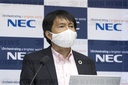 NEC Transforms Tokyo HQ Into Smart Building