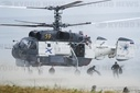 Russia Military Drills