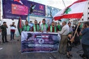 Middle East News - August 5, 2020