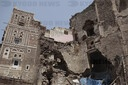 Collapsed UNESCO-listed building in Yemen