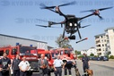 Drones for the Rhineland-Palatinate fire brigade