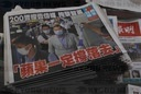 Arrest of Jimmy Lai: Apple Daily Front Page