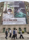 daily life amid coronavirus pandemic in South Korea