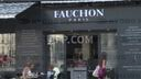 「AFP」Luxury French grocer Fauchon to close two shops in Paris