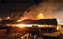 Massive Fire At The Port of Ancona. Italy