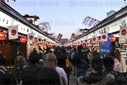 Scores of people gather to attend Shinnen Daikito-e at Sensoji Temple