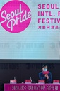 2020 Seoul International PRIDE Film Festival