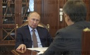 Russian President Putin Holds Meeting with CEO of the Russian Agricultural Bank Boris Listov