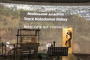 Presentation of Track Holodomor History - first historical-sightseeing mobile app