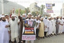 Protest against French in Bangladesh
